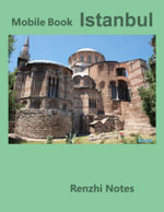 Mobile Book Istanbul - Renzhi Notes