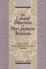 The Cultural Dimensions of Sino-Japanese Relations : Essays on the Nineteenth and Twentieth Centuries: Essays on the Nineteenth and Twentieth Centuries - Joshua A. Fogel