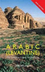 Colloquial Arabic (Levantine) - Mohammad Al-Masri