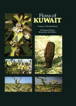 Flora of Kuwait Vol 1 - Daoud