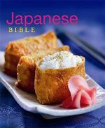 Japanese Bible - Fiona Hammond