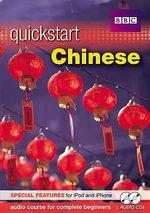 Quickstart Chinese : Quickstart - Ying Fu