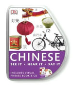 Chinese Visual Phrase - Dorling Kindersley