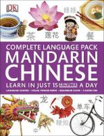 Complete Mandarin Chinese Pack - DK