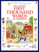 The Usborne First Thousand Words in Hebrew - Heather Amery
