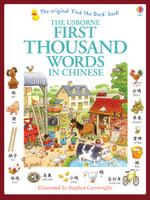 First Thousand Words in Chinese : First Thousand Words - Heather Amery
