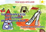 The Orshanka Kids Art Album 2007 - Playground Dreaming - Arnold, D Vinette