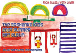 The Orshanka Kids 2007 Summer Art Album - Playground Dreaming - Arnold, D Vinette