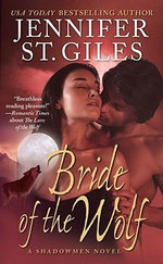 Bride of the Wolf : Shadowmen Novels - Jennifer St Giles