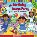 The Birthday Dance Party : Daisy's Fiesta de Quinceanera - Dave Aikins