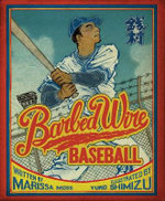 Barbed Wire Baseball : The Improbable Rise and Spectacular Fall of Lenny ... - Marissa Moss