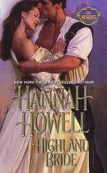 Highland Bride - Hannah Howell