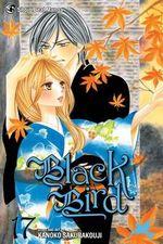 Black Bird : 17 - Kanoko Sakurakoji