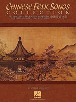 Chinese Folk Songs Collection : 24 Traditional Songs Arranged for Intermediate Level Piano Solo - Joseph Johnson