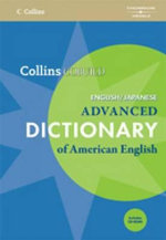 Collins COBUILD Advanced Dictionary of American English English/Japanese - Collins