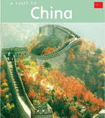 China - Peter Roop