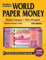 Standard Catalog of World Paper Money - Modern Issues : 1961- Present - George S. Cuhaj