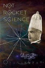 Not Rocket Science - Craig Conley