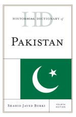 Historical Dictionary of Pakistan - Shahid Javed Burki