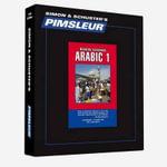Arabic (Modern Standard), Comprehensive : Learn to Speak and Understand Modern Standard Arabic with Pimsleur Language Programs - Pimsleur