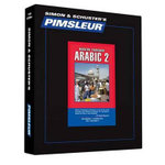 Pimsleur Arabic (Modern Standard) Level 2 CD : Learn to Speak and Understand Modern Standard Arabic with Pimsleur Language Programs - Pimsleur