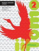 iiTomo 2  : Student Book - Yoshie Burrows