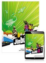 Jinbu 2  : Student Book/Pearson Reader 1.0 Combo Pack - Zhu, Xiaoming & Bin, Yu