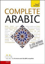 Complete Arabic : Teach Yourself - Jack Smart