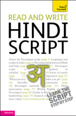 Teach Yourself Read and Write Hindi Script : Ty Beginner's Scripts - Rupert Snell