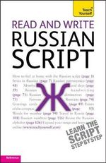 Read and Write Russian Script : Ty Beginner's Scripts - Daphne West