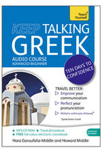 Keep Talking Greek : Teach Yourself - Howard Middle