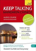 Keep Talking Mandarin Chinese - Ten Days to Confidence (Learn Mandarin Chinese with Teach Yourself) : Teach Yourself - Elizabeth Scurfield