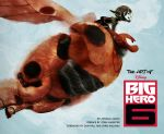 The Art of Big Hero 6 - Jessica Julius