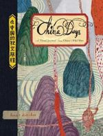 China Days : A Visual Journal from China's Wild West - Henrik Drescher