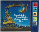 Goodnight, Goodnight Construction Site Sound Book - Sherri Duskey Rinker