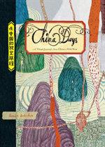 China Days : A Visual Journal from China's Wild West - Henrik Drescher