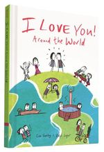 I Love You Around the World - Lisa Swerling
