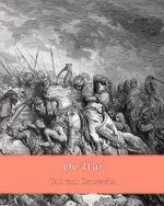 On War - (Carl Von Clausewitz