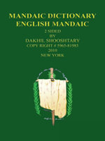Mandaic Dictionary : English Mandaic - Dakhil Shooshtary