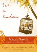 Lost in Translation - Nicole Mones
