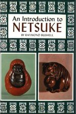 An Introduction to Netsuke - Raymond Bushell