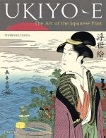 Ukiyo-e : The Art of the Japanese Print - Frederick Harris