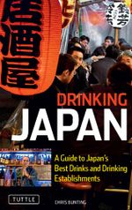 Drinking Japan : A Guide to Japan's Best Drinks and Drinking Establishments - Chris Bunting