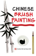 Chinese Brush Painting : A Hands-on Introduction to the Traditional Art - Caroline Self