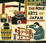 Folk Arts of Japan - Hugo Munsterberg