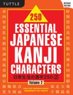 250 Essential Japanese Kanji Characters Volume 2 Revised - Kanji Text Research University of Tokyo