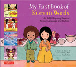 My First Book of Korean Words : An ABC Rhyming Book - Kyubyong Park