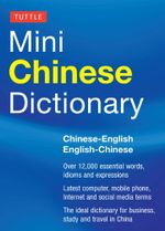 Tuttle Mini Chinese Dictionary : Chinese-English English-Chinese