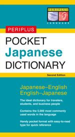 Periplus Pocket Japanese Dictionary : Japanese-English English-Japanese