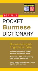 Pocket Burmese Dictionary : Burmese-English English-Burmese